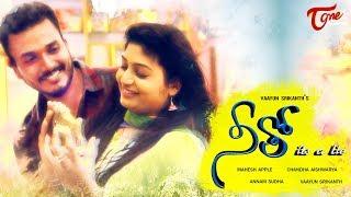 Neetho || Telugu Short Film 2017 || By Vaayun Srikanth