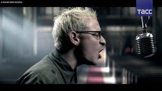 Смерть вокалиста Linkin Park: реакция звезд музыки и кино