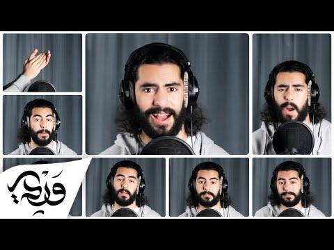 Tarkan - Şıkıdım (Cover by Alaa Wardi)
