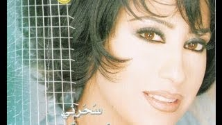 مازيكا Ketr L Dalal - Najwa Karam / كتر الدلال - نجوى كرم تحميل MP3