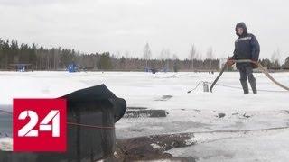 Росатом проведет рекультивацию захоронений токсичных отходов в Красном Бору - Россия 24