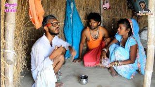 Bhojpuri comedy | खिरा में बाबू जी    किरा किरा | देखिये सासुर पतोह के भयानक खेल | khesari 2,Neha ji