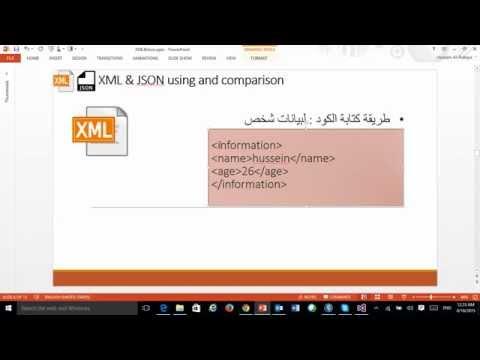 get XML & JSON result from  web service درس بسيط جدا يشرح كل من