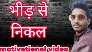 Motivational shayeri motivation video whatsapp status raja Ravi new status betting raja 2020