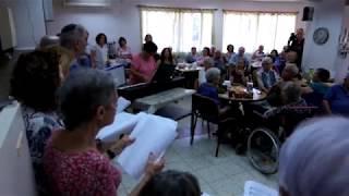 מקהלת דורות לילידי יוני