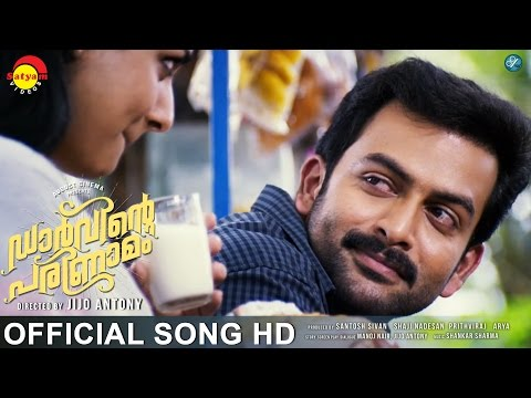 Kaathangal Kinavil - Darvinte Parinamam Official Song HD