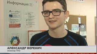 Помощь застройщикам. Новости 26/02/2019. GuberniaTV