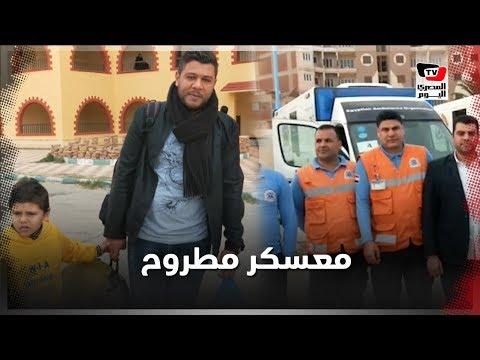 فرحة غامرة بعد 14 يومًا من «القلق».. مشاهد خروج المصريين في المعسكر الصحي بمطروح