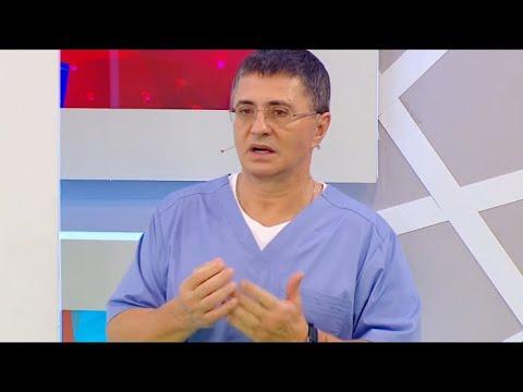 Дневник наблюдения пациента с артериальной гипертонией