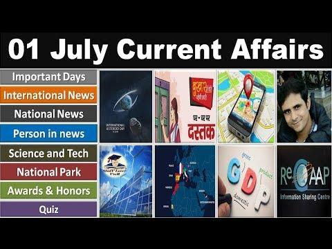 Download 1 July 2019 Pib News The Hindu Indian Express