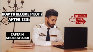How to become pilot after 12th in india(part1)  commercial pilot or airforce pilot   latest 2020