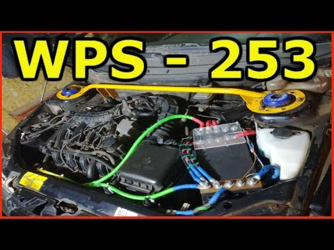 О мощности WPS253