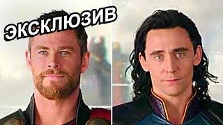 У Тора и Локи в киновселенной Марвел мог быть ещё один брат