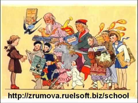 Поздравление с 1 сентября, музыкальная открытка для учителей и учеников