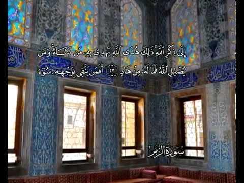 Sura Der Vergebende<br>(Gafir) - Scheich / Mohamad Ayub -