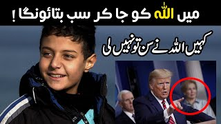 Real facts about Coronavirus World Challenge | A 3 Years old Syrian Child | In Urdu