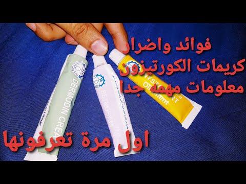 Imunofan a pikkelysömör kezelésében