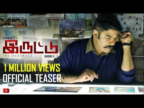 Iruttu - Movie Trailer Image