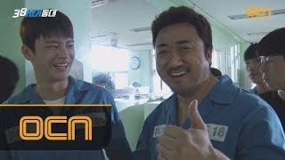 Squad 38 ′38 사기동대′ 마지막 촬영현장, 비하인드 스토리 대공개! 160806 EP.16