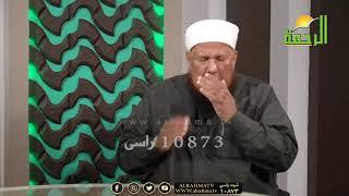 الرد علي الفتواى والأسئلة الواردة مع فضيلة الدكتور أبو بكر الحنبلى وعمر الحنبلي من الحياة