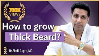 How to make Beard thicker   How to grow Dense Facial hair   Grow Beard Faster Naturally (Hindi)