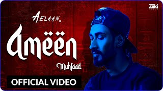 Ameen   Muhfaad   AELAAN EP   Latest Rap 2020   - YouTube