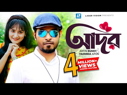 ador by arfin rumey and fahmida apon hd music video nadia no