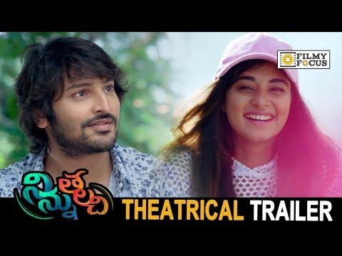 Ninnu Talachi Trailer