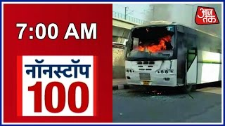 NonStop 100  School Bus Caught Fire In Delhi