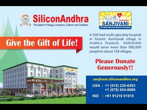 SiliconAndhra SANJIVANI - Please Donate Generously