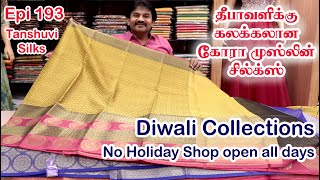 Colorful Tanshuvi Silks Diwali Collections | Diwali Collections Chithraas Valasaravakkam Kora Muslin