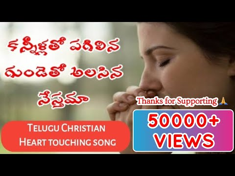 jesus-songs-in-telugu-status-videos