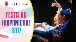 Festa da Hispanidad 2017