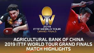 Timo Boll vs Fan Zhendong   2019 ITTF World Tour Grand Finals Highlights (R16)