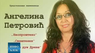 "Književnica Angelina Petrovic gost Narodne biblioteke ""Stevan Sremac"""