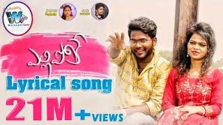 Yellipoke lyrical video song || Warangal tunes || Indrajitt || Yashoda Productions
