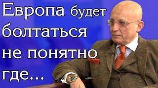Сергей Караганов - Мы упустили 15 лет...