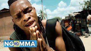 Machinga - Dii Mavoice [Official Music Video]