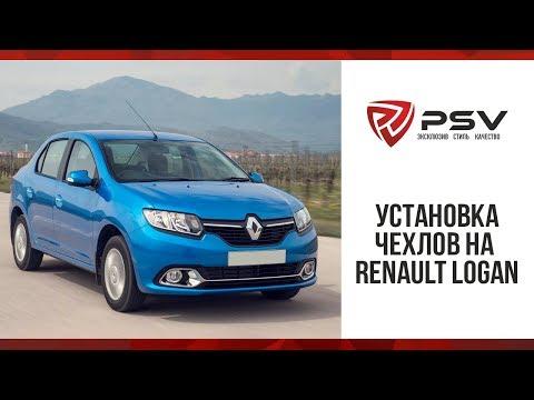 ��������� ������ �� ������� �� Renault Logan � 2014 ����