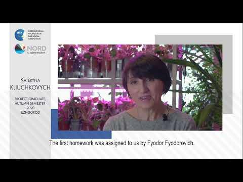 Відео-відгук випускниці проекту «Норвегія-Україна» Катерини Ключкович