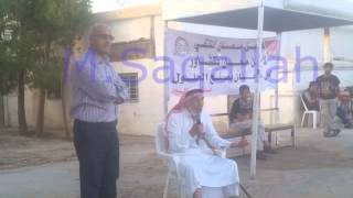 preview picture of video 'الحاج محمود سقاالله (ابو ماجد) عندما يتحدث الالم'