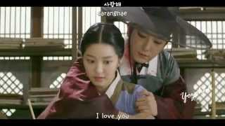 Kimbo - Addiction (중독) FMV (Scholar Who Walks the Night OST)[ENGSUB + Romanization + Hangul]