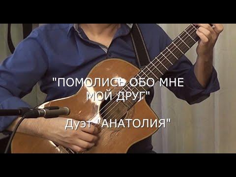 https://www.youtube.com/watch?v=RTkFttcE4tQ