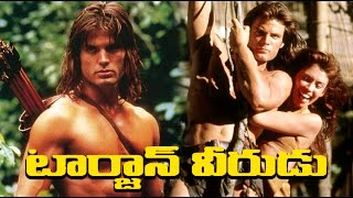 Tarzan Veerudu Full Movie  Hollywood Dubbed Telugu Action Movies 2015