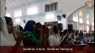 "Video thumbnail of ""Aramaic Project-Part 30. Sunday School Children sing Qandisa alaha/ kandisa alaha  (Trisagion)"""