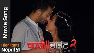Galti Garau Na - Official Video Song | Nepali Movie CHAPALI HEIGHT 2 | Ayushman Joshi, Paramita Rana