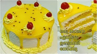 PASSION FRUIT CAKE WITHOUT OVEN😋😋 SUMIS TASTY CHANNEL - The Secret Recipe