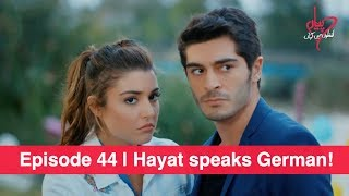 Pyaar Lafzon Mein Kahan Episode 44 | Hayat speaks German!