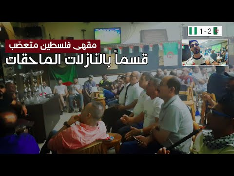 برنامج الجزائرية شو في يوم العيد