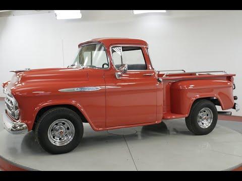 Video of '57 Pickup - PZ5Y